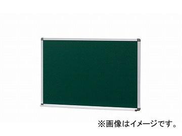 ナイキ/NAIKI 吊掛黒板 スチールタイプ BBJ-3140T 910×80×610mm