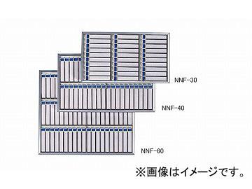 ナイキ/NAIKI 名札掛 40名用 NNF-40 505×22×310mm