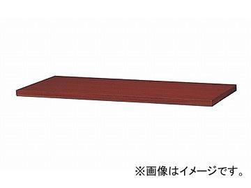 ナイキ/NAIKI エクセレントシリーズ761 書庫用天板 WR-761T 900×460×30mm