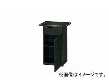ナイキ/NAIKI エクセレントシリーズ661 電話台 ブラック TS85N-BK 600×450×850mm