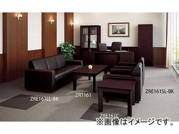ナイキ/NAIKI コーナーテーブル ZRT161C 600×600×450mm