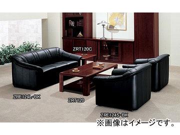 ナイキ/NAIKI ネオス/NEOS コーナーテーブル ZRT120C 650×650×380mm