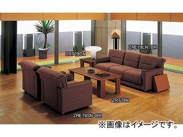 ナイキ/NAIKI コーナーテーブル ZRT79CN 600×600×380mm