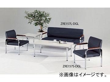 ナイキ/NAIKI アームチェアー ダークグレー ZRE157S-DGL 610×645×725mm