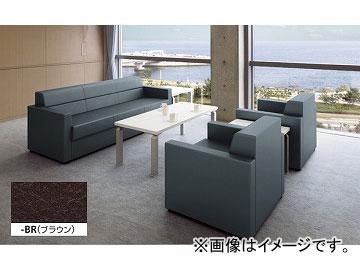 ナイキ/NAIKI ネオス/NEOS アームチェアー ブラウン ZRE152S-BR 730×760×700mm