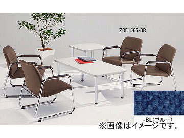 ナイキ/NAIKI アームチェアー ブルー ZRE158SF-BL 560×630×710mm