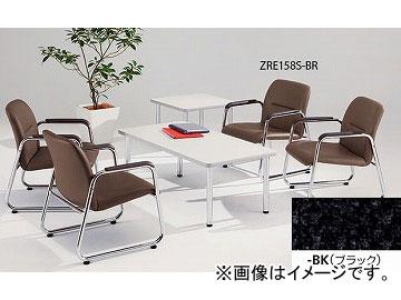 ナイキ/NAIKI アームチェアー ブラック ZRE158SF-BK 560×630×710mm