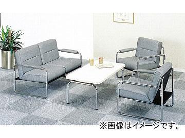 ナイキ/NAIKI アームチェアー グレー ZRE155S-GL 715×710×710mm