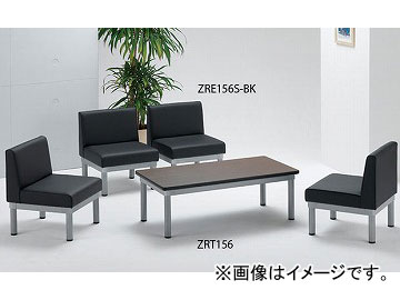 <title>送料無料 待望 ナイキ NAIKI アームレスチェアー ブラック ZRE156S-BK 560×560×695mm</title>