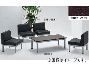 ナイキ/NAIKI アームレスチェアー ブラウン ZRE156S-BR 560×560×695mm