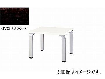 ナイキ/NAIKI コーナーテーブル 450mm ゼブラウッド WKD066-SVZ 600×600×450mm