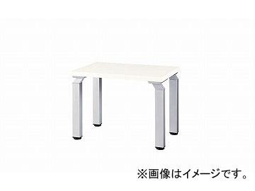 ナイキ/NAIKI サイドテーブル 450mm ホワイト WKD046-SVH 450×600×450mm