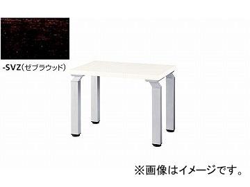 ナイキ/NAIKI サイドテーブル 450mm ゼブラウッド WKD046-SVZ 450×600×450mm