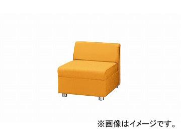 ナイキ/NAIKI アームレスチェアー イエロー ZRE42SS-YE 590×680×590mm