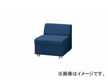 ナイキ/NAIKI アームレスチェアー ブルー ZRE42SS-BL 590×680×590mm