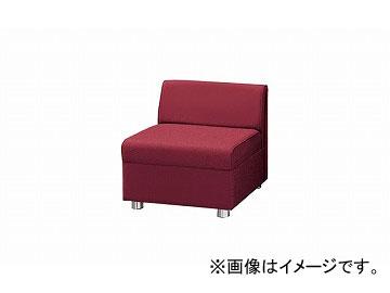 ナイキ/NAIKI アームレスチェアー レッド ZRE42SS-RE 590×680×590mm
