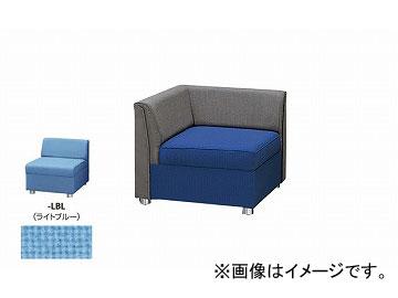 ナイキ/NAIKI コーナーチェアー ライトブルー ZRE42SC-LBL 680×680×590mm