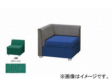 ナイキ/NAIKI コーナーチェアー グリーン ZRE42SC-GR 680×680×590mm