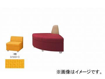 ナイキ/NAIKI Rコーナーチェアー イエロー ZRE42RC-YE 690×690×590mm
