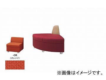 ナイキ/NAIKI Rコーナーチェアー オレンジ ZRE42RC-OR 690×690×590mm