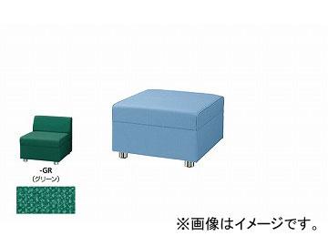 ナイキ/NAIKI スツール グリーン ZRE42ST-GR 590×690×360mm