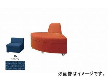 ナイキ/NAIKI アームレスチェアー 外30° ブルー ZRE42RCH-BL 850×680×590mm