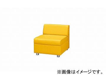 ナイキ/NAIKI アームレスチェアー イエロー ZRE43SS-YE 590×680×590mm