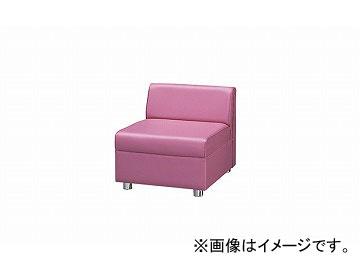 ナイキ/NAIKI アームレスチェアー ローズピンク ZRE43SS-RPI 590×680×590mm