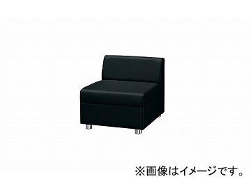 ナイキ/NAIKI アームレスチェアー ブラック ZRE43SS-BK 590×680×590mm
