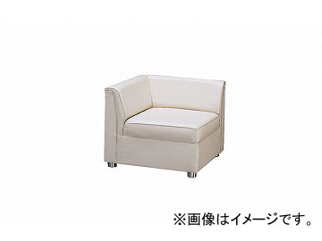 ナイキ/NAIKI コーナーチェアー アイボリー ZRE43SC-NIV 680×680×590mm