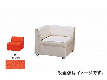 ナイキ/NAIKI コーナーチェアー オレンジ ZRE43SC-OR 680×680×590mm