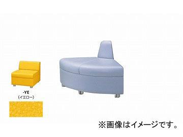 ナイキ/NAIKI Rコーナーチェアー イエロー ZRE43RC-YE 690×690×590mm