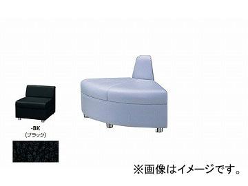 ナイキ/NAIKI Rコーナーチェアー ブラック ZRE43RC-BK 690×690×590mm