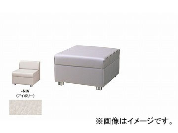 ナイキ/NAIKI スツール アイボリー ZRE43ST-NIV 590×690×360mm