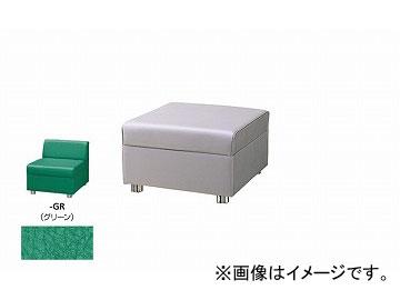 ナイキ/NAIKI スツール グリーン ZRE43ST-GR 590×690×360mm