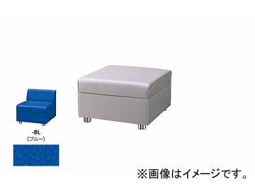 ナイキ/NAIKI スツール ブルー ZRE43ST-BL 590×690×360mm