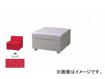 ナイキ/NAIKI スツール レッド ZRE43ST-RE 590×690×360mm