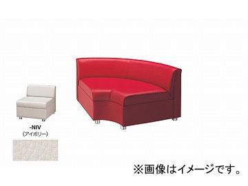 ナイキ/NAIKI 内Rコーナーチェアー アイボリー ZRE43RCU-NIV 900×900×590mm