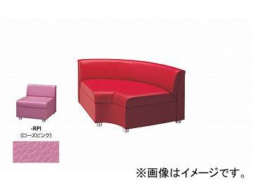 ナイキ/NAIKI 内Rコーナーチェアー ローズピンク ZRE43RCU-RPI 900×900×590mm