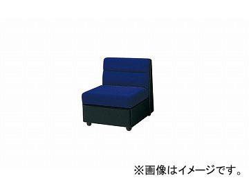 ナイキ/NAIKI ロビーシリーズ99 アームレスチェアー ブルー RC991S-BL 620×720×700mm