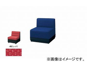 ナイキ/NAIKI ロビーシリーズ100 アームレスチェアー レッド RC1001S-RE 660×690×700mm