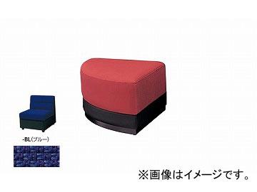 ナイキ/NAIKI ロビーシリーズ100 コーナースツール ブルー RC1001C-BL 690×690×400mm