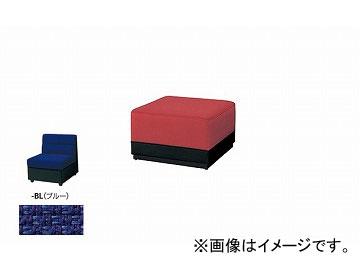 ナイキ/NAIKI ロビーシリーズ100 スツール ブルー RC1001ST-BL 660×690×400mm