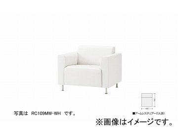 ナイキ/NAIKI ロビーシリーズ109 アームレスチェアー 1人掛 ホワイト RC109M-WH 600×750×660mm