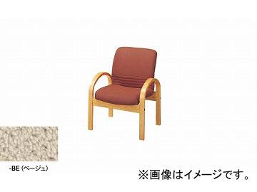 ナイキ/NAIKI ロビーシリーズ97 アームチェアー ベージュ RC971SF-BE 595×640×775mm