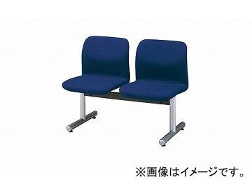 ナイキ/NAIKI ロビーシリーズ95 ロビーチェアー 2人掛 インディゴブルー RC952SF-IBL 985×545×745mm