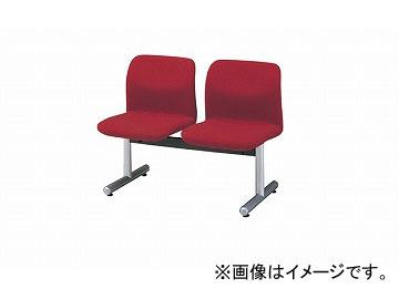 ナイキ/NAIKI ロビーシリーズ95 ロビーチェアー 2人掛 クリムゾンレッド RC952SF-CRE 985×545×745mm