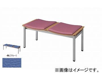 ナイキ/NAIKI ロビーシリーズ104 ロビーチェアー 2人掛 ブルー RC1042-BL ブルー 2人掛 RC1042-BL 985×490×440mm, ナミアイムラ:8cad88f3 --- artmozg.com