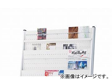 ナイキ/NAIKI 2段用ラック パンフレットスタンド用 PRL-A6 763×23×129mm