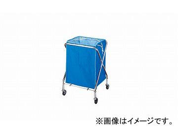 ナイキ/NAIKI ダストカート 小 ブルー DC100-BL 557×506×813mm